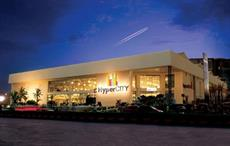 Future Retail to acquire HyperCity Retail for Rs 655cr