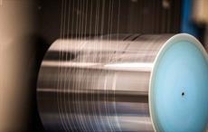 Lenzing Group unveils Tencel Luxe lyocell filament