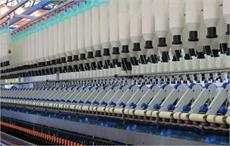 New textile factory to come up in Uzbekistan by 2018 end