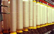 Chinese firm seeks JVs to upgrade Pak spinning mills
