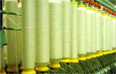 AEPC welcomes reduction in GST rate of MMF yarn