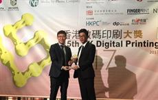 Ivan Mak, Kornit's application engineer for Asia Pacific (right) receiving the HKDPA Award 2017; Courtesy: Kornit Digital