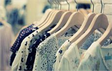 US textile & apparel exports up 2.47% in 2017