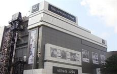 Shoppers Stop allots nearly 44 lakh shares to Amazon