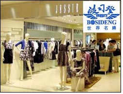 Bosideng International buys Jessie ladies' wear brand