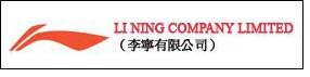 Order value growth flat in Q2 trade fair - Li Ning