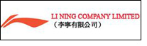Chinese sports brand Li Ning to reduce staff to cut costs