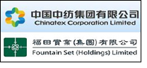 Chinatex to acquire stake in Hong Kong's Fountain Set