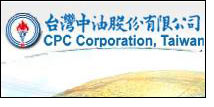 CPC to build new 0.6mn tons / year naphtha cracker