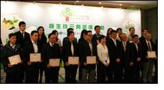 Circular knitted fabrics producer bags environmental award