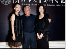 Emerging Chinese fashion talent to work at Armani HQ
