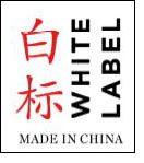 100 Chinese apparel firms to partake at White Label