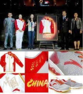 ANTA Sports unveils official Chinese Olympic outfits