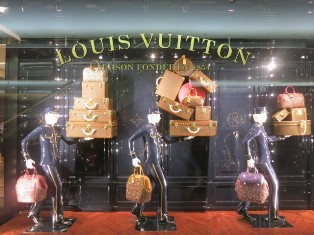 Largest Louis Vuitton store opens in China