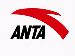 ANTA's apparel, accessories divisions revenue dip in H1