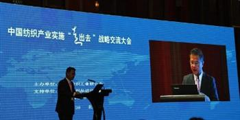 Mr. Jang Hui speaking at conference/China.org.cn