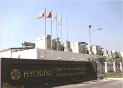 Hyosung expands Vietnamese spandex output