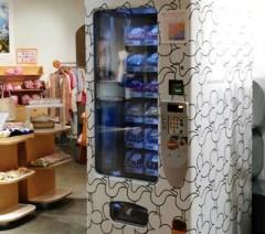 Bra vending machine/ubergizmo.com