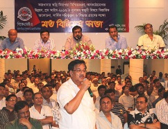 BKMEA meet discusses raging issues in garment sector