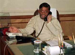 Mr. Santosh Gangwar (file photo)