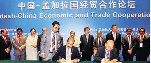 BGMEA & Oriental sign MoU for new garment industrial park