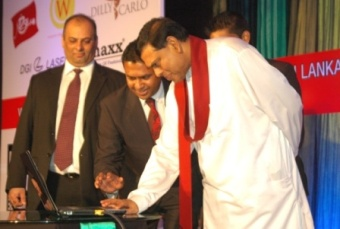 Mr. Rajapaksa launching SLABA/c: MED