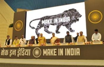 PM Modi (5th from R) at inauguration of Make in India/c: PIB
