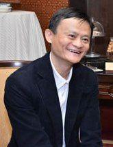 Mr. Jack Ma/c: FICCI