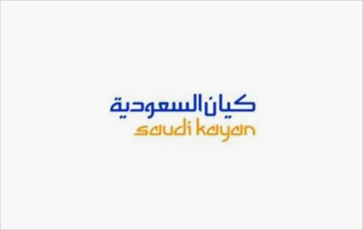 Saudi Kayan to hike ethylene production capacity