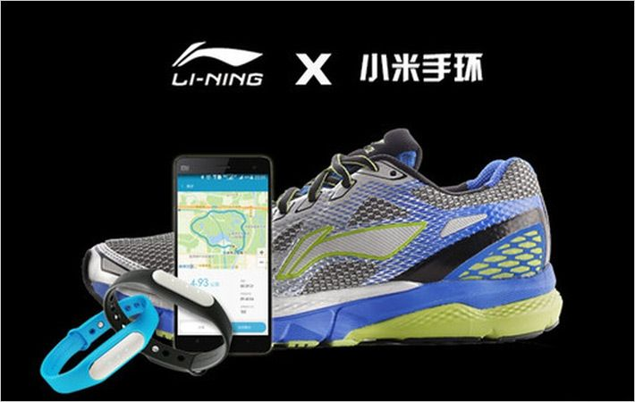 Li Ning forays into smart sportswear with Huami