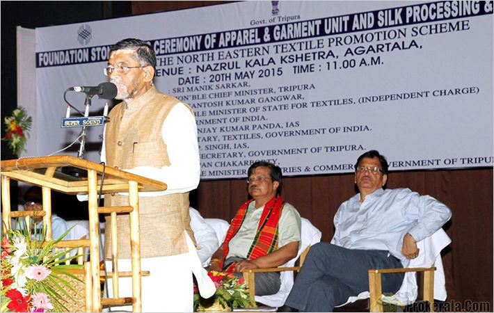 Santosh Gangwar speaking at the event/Courtesy: PIB