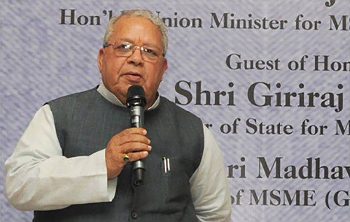 Kalraj Mishra speaking at the launch of exhibition