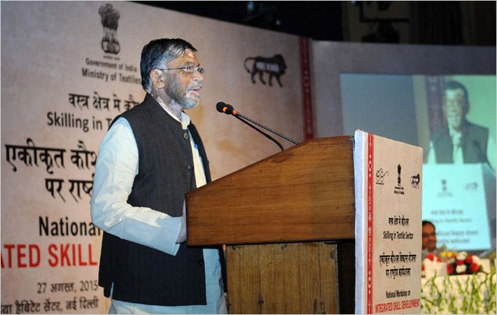 Santosh Gangwar addressing at the inauguration/Courtesy: pib