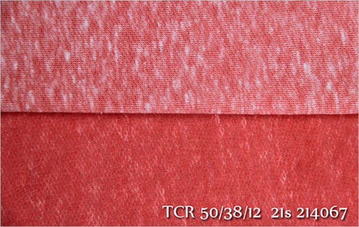 Snow yarn snow effect fabric from Jiangyin Haoqiang  Textile Company