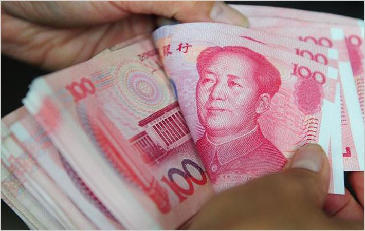 IMF includes Chinese renminbi in SDR basket