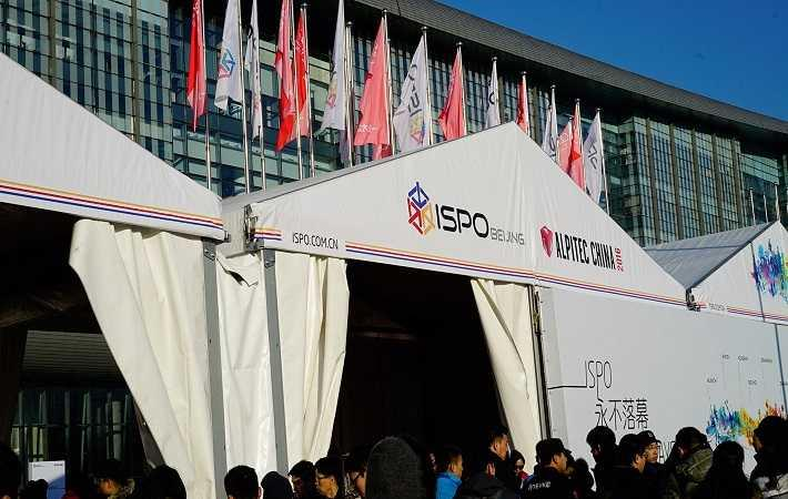 Visitor numbers up 29% at Ispo Beijing