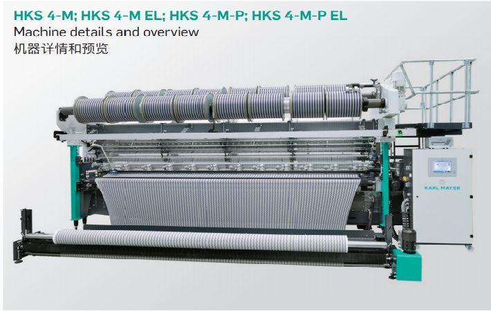 Karl Mayer debuts HKS 4-M EL for flexible patterns