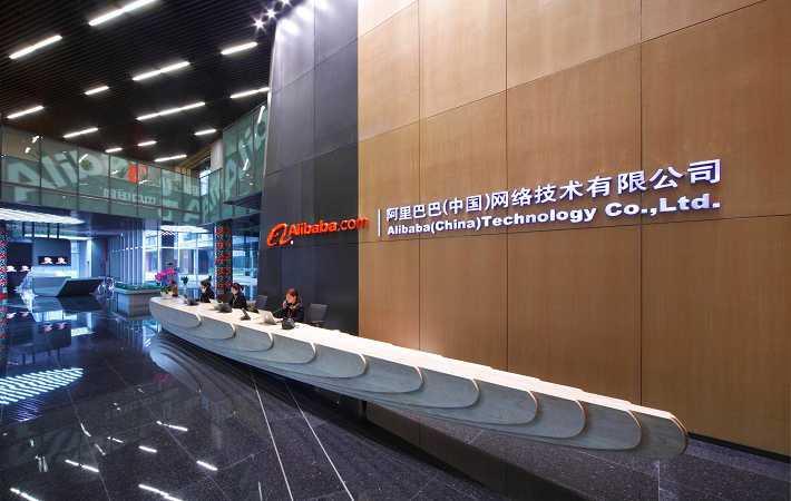 Alibaba to topple Walmart as world's top retailer