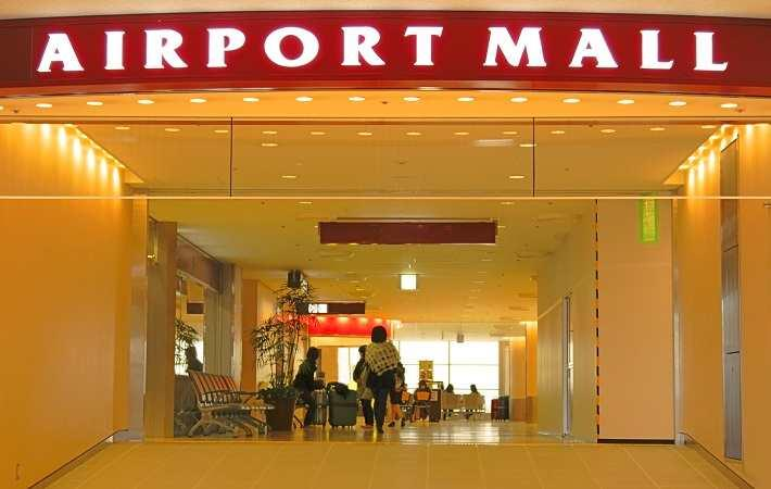 Shoppers Stop's duty-free airport venture under review