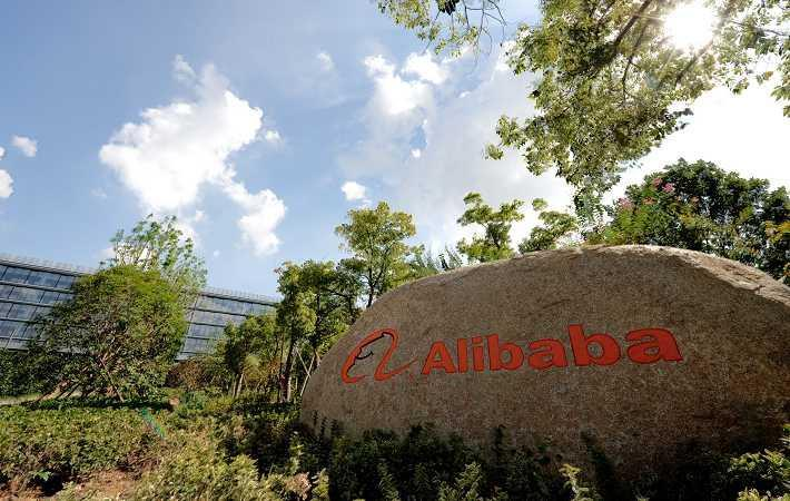 Indian e-commerce policies weigh on Alibaba