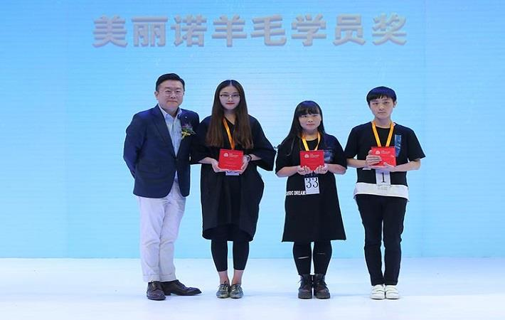 Jeff Ma, vice president, marketing, The Woolmark Company, Greater China with the three winners.