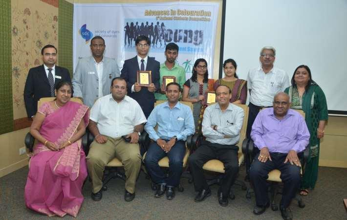 SDC EC organises Young Talent Search