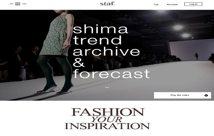 Shima Seiki debuts Shima Trend Archive & Forecast