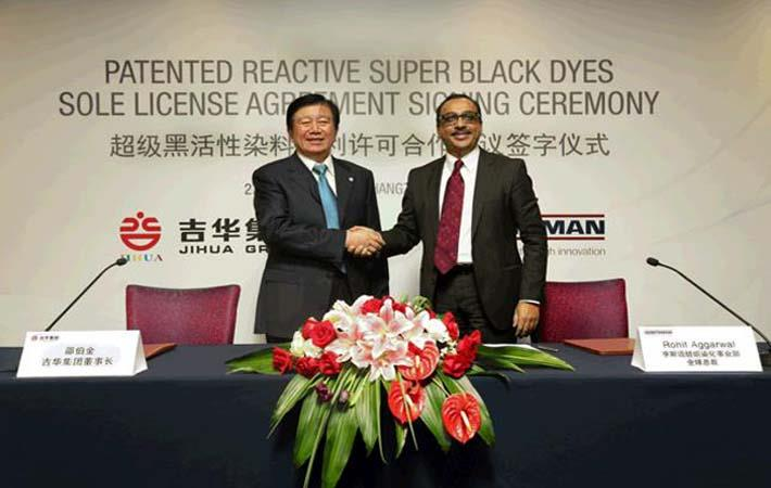 (L-R) Mr Shao Bojin, Chairman of Jihua Group and Mr Rohit Aggarwal, President of Huntsman Textile