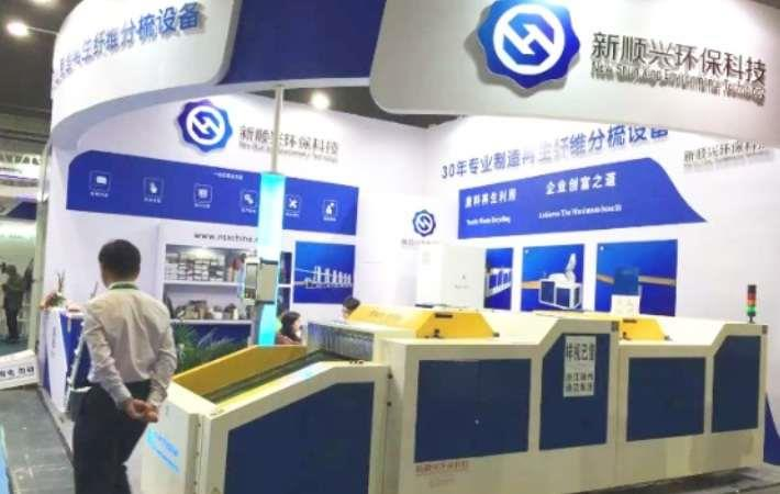 QingDao New Shunxing showing textile waste recycling machine at its ITMA Asia stall