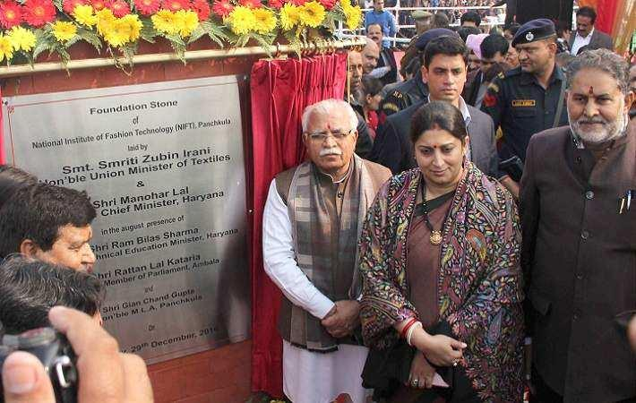 Union minister for textiles Smriti Irani laid the foundation stone of the NIFT centre, at Panchkula, Haryana. Chief minister of Haryana Manohar Lal Khattar is also seen. Courtesy: PIB