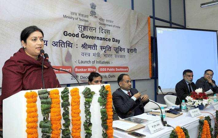 Union textiles minister Smriti Irani addressing the audience on the occasion of the Good Governance Day, in New Delhi. Courtesy: PIB