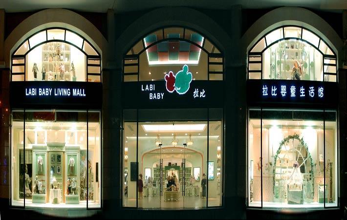 Clothing firm Jinfa Labi selects Lectra Fashion PLM 4.0