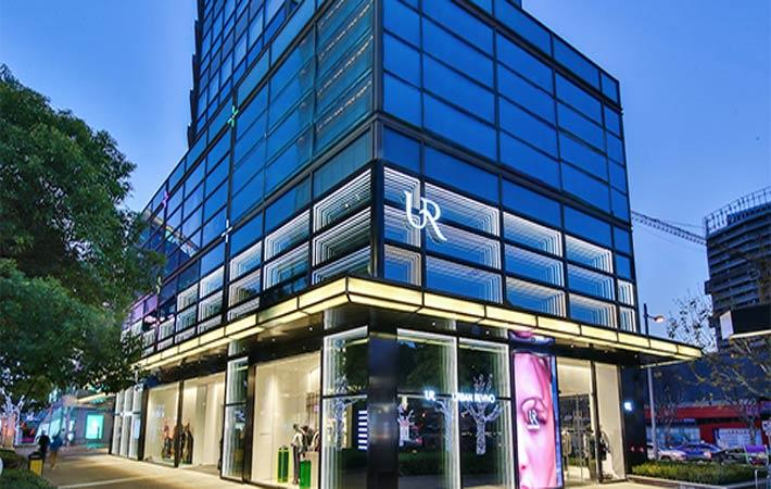 Chinese fashion firm deploys Centric PLM suite