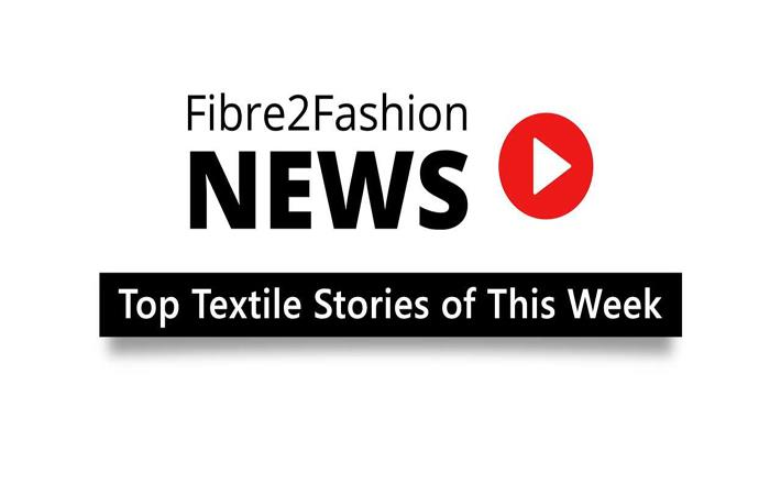 Fibre2Fashion, a leading online trade and information platform for the  global textiles, apparel, fashion and retail industry,is bringing out a weekly  video ...